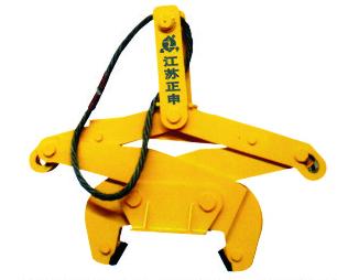 竖吊卷板吊具(ZS1005)