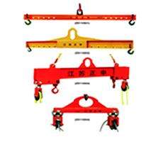 吊梁可供品种(ZS1103)